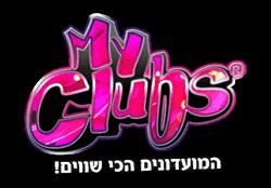 My Clubs – המועדונים הכי שווים