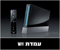 עמדות Wii